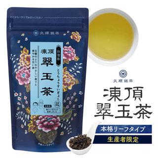 (台湾烏龍茶 茶葉 80g)
