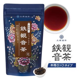 (台湾烏龍茶 茶葉 70g)
