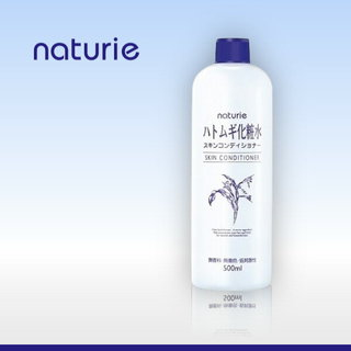 天然植物成分ハトムギエキス(保湿成分)配合の化粧水ナチ...