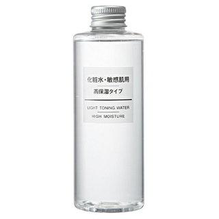 無印良品 携帯用化粧水・敏感肌用・高保湿タイプ 50ml