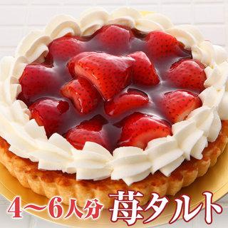 たっぷりの苺と生クリームで飾ったシンプルな苺タルト(フ...