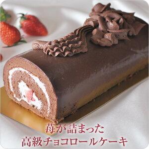 母の日 チョコレートのコクと苺の酸味が絶妙!高級感溢れ...