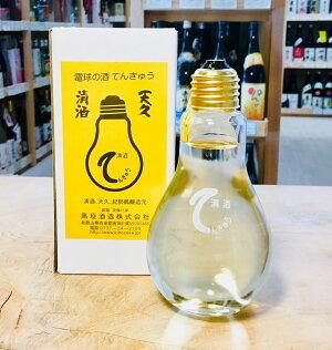 上撰 電球の酒 てんきゅう (101479)