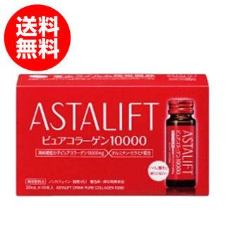 アスタリフト ドリンク ピュアコラーゲン10000 1箱( 30ml×10本) (101982)