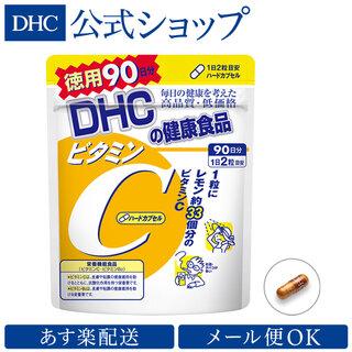 ビタミンCに ビタミンB2をプラス ビタミンC(ハードカプセル) 徳用90日分 (102078)
