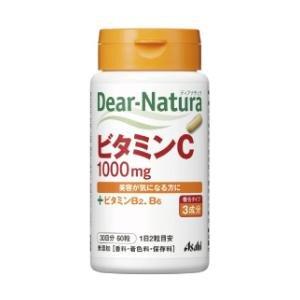 ビタミンC 60粒(30日分) ディアナチュラ アサヒグループ食品 (102088)