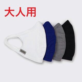 【5/28-30抽選予約】みんなの夏マスク(大人サイズ) (102180)