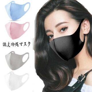 夏用マスク3枚入 (102196)