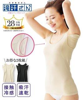ウイング仕様の汗取りパッドが脇に沿うことで脇汗をキャッチ。