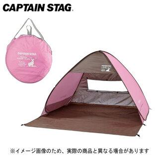 CSシャルマン ポップアップテント(ピンク) (105515)
