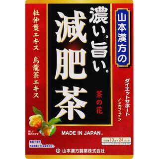 山本漢方製薬 濃い旨い減肥茶 10gx24包 (109471)