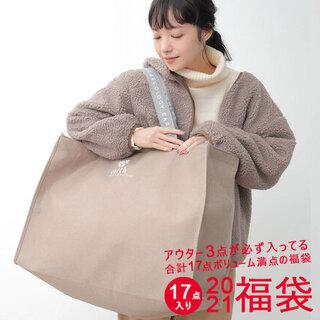 【 送料無料 】【earth music&ecology】2021 アース 1万5千円 福袋  (109488)