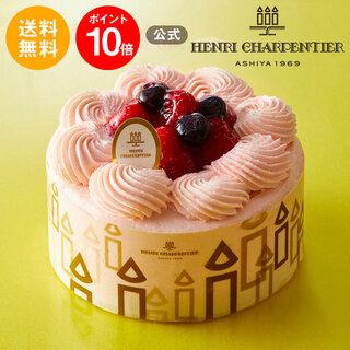 【楽天市場】【P10倍&1000円OFFクーポン】《予約販売》※お届けは〜12/27※ザ・ショートケーキ<フランボワーズ> (109827)