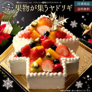 クリスマスケーキ 予約 2020 送料無料 『果物が集うヤドリギ』 ツリー型ケーキ (109830)