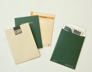 KOKUYO レトロブング ポチ袋 (110005)