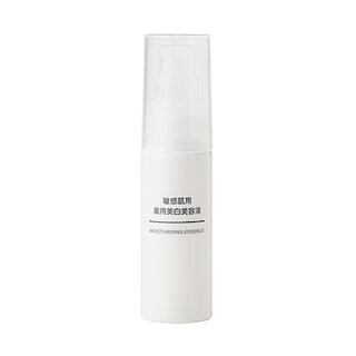 敏感肌用薬用美白美容液 50mL 通販 | 無印良品 (110186)