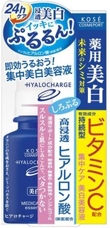 ヒアロチャージ 薬用 ホワイト エッセンス 50mL (110195)
