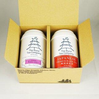 バンドティーカンパニー プレミアム国産紅茶&アールグレイ ティーバッグ クラフトボックス入り (110536)