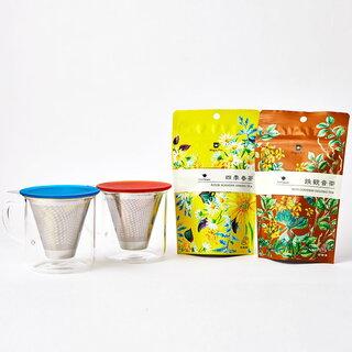 茶漉し付きペアカップと2種類の台湾茶セット【オレンジ×ブルー】 (110539)