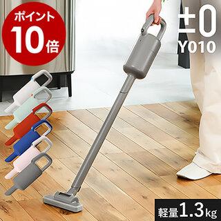コードレス掃除機 プラマイゼロ コードレスクリーナー (111861)