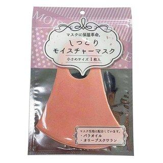 原産国(地域):日本 材質:本体:ポリエステル85%、...