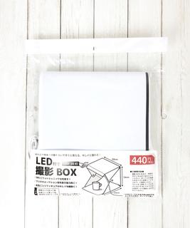 LEDライトが付いた組立式の撮影用ボックス!USB...