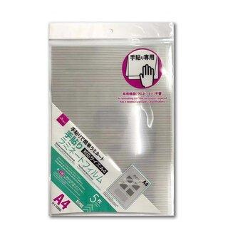 原産国:中国 材質:PET 商品サイズ:22.7cm ...