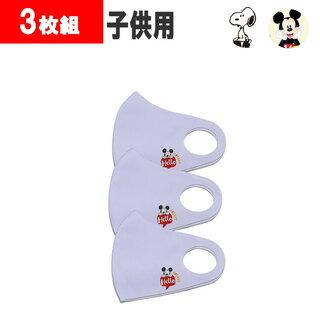 子供用 3枚セット ミッキーマウスマスク    スヌーピーマスク (121000)