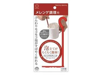 原産国:日本 材質:ポリプロピレン 商品サイズ:9.5...