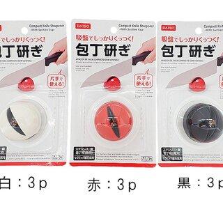 原産国(地域):中国 材質:ABS樹脂 70℃ ポリプ...
