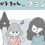 【フランス】観光に時間を使いたい!お土産選びの時間を節約するには?