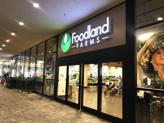 アラモアナ・ショッピングセンターをロコのように利用しよう!お得&賢い裏技ご紹介