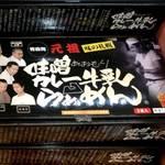 青森県民が愛する味を堪能 新青森駅で気軽に買えるお土産