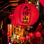台湾旅行に行くなら、Wi-Fiレンタルを利用しよう!