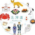 北海道グルメは何が好き? 名物料理に舌鼓