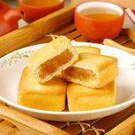 台湾のお土産と言えばパイナップルケーキ!定番とおすすめランキング