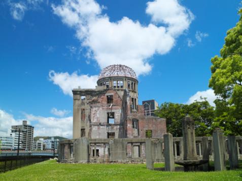 広島 原爆ドーム - Atomic Bomb Dome...