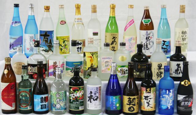 奄美大島観光物産協会公式サイト のんびり奄美 (745)