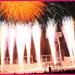 2016 神宮外苑花火大会 | 花火とアーティストの響宴!:Jingu Gaien fireworks