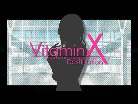 PS Vita『VitaminX Destination』発表&イベント開催決定!