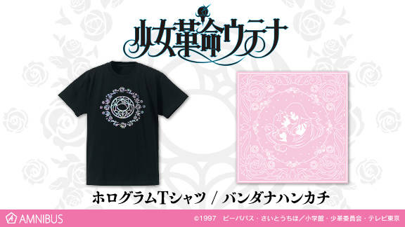 『少女革命ウテナ』の薔薇の紋章ホログラムTシャツとエンゲージバンダナハンカチの受注を開始!!アニメ・漫画のオリジナルグッズを販売する「AMNIBUS」にて