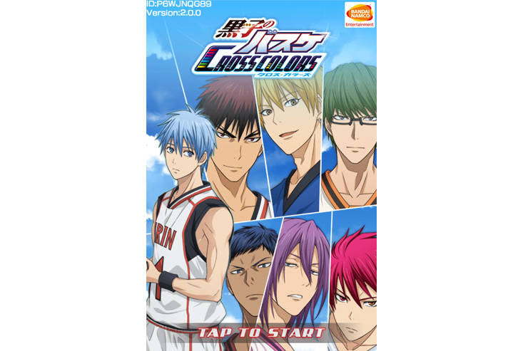 Kurokos basketball application has been renewed drastically kurokos basketball application has been renewed drastically introducing new functions and how to play voltagebd Images