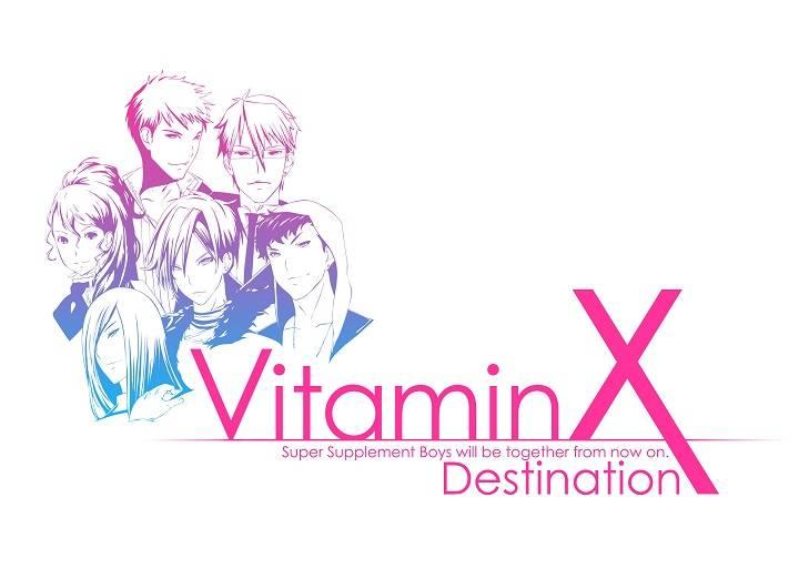 大人になった馬鹿たちとの次なるDestination──。『VitaminX Destination』追加情報公開!