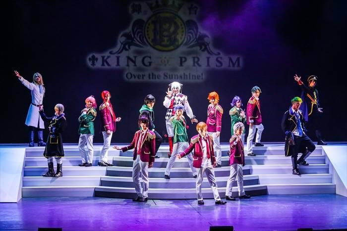 舞台 KING OF PRISM -Over the Sunshine!-開幕! 舞台版プリズムショー&応援上演がお披露目 ! 橋本祥平によるコメントも