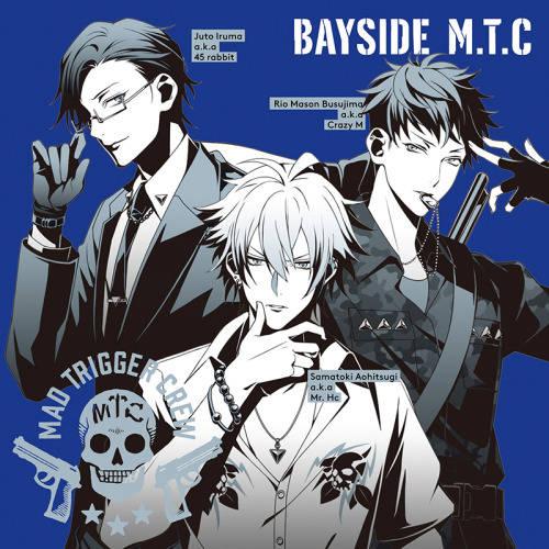 浅沼晋太郎らがラップを披露!『ヒプノシスマイク』第二弾CDヨコハマ・ディビジョン『BAYSIDE M.T.C』全曲トレーラー公開