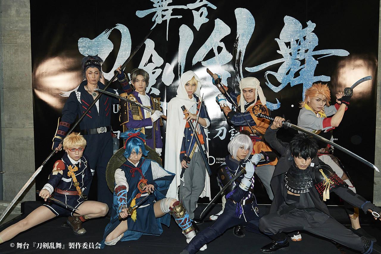 舞台『刀剣乱舞』ジョ伝 三つら星刀語り 開幕!キービジュアル&キャストコメント公開