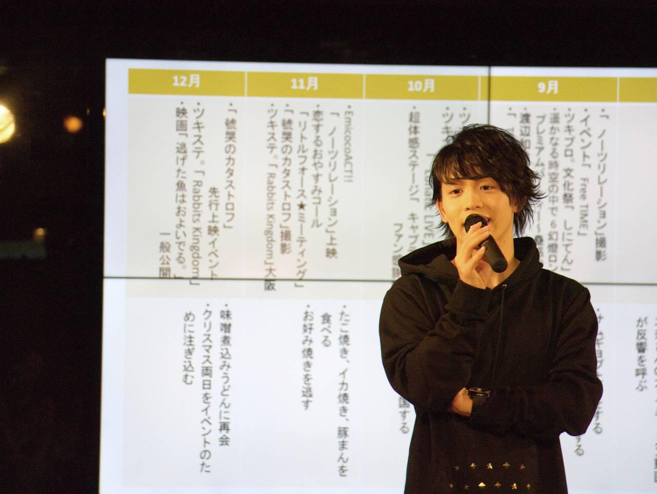 アツいトーク&ライブ! 『輝山立 2017 WINTER PARTY』~寒さに負けずがんばりゅー!!!~イベントレポート