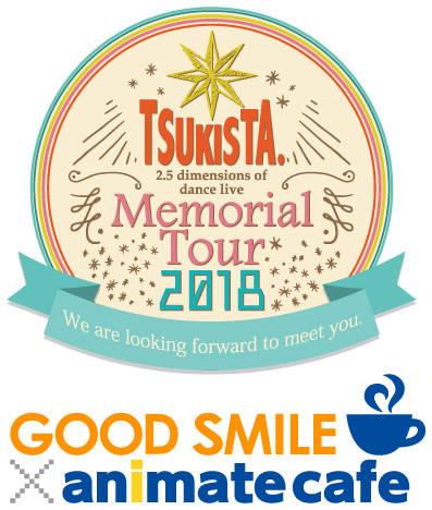 『ツキウタ。』ステージの魅力を詰め込んだ『TSUKISTA. Memorial Tour 2018』記念コラボカフェがアニメイトカフェで開催中!