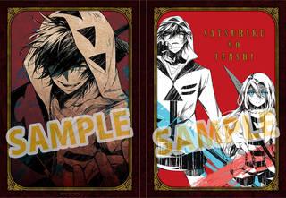 『殺戮の天使』初の画集が発売! 収納ケース&小冊子つきのアニメイト限定セット詳細公開