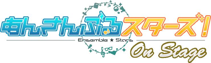 『あんステフェスティバル』キャスト&公演概要決定!全8ユニット31名出演